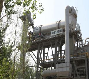 Beijing Jinglianxin – Application of NFLG Asphalt Mixing Plant and Asphalt Hot Recycling Equipment