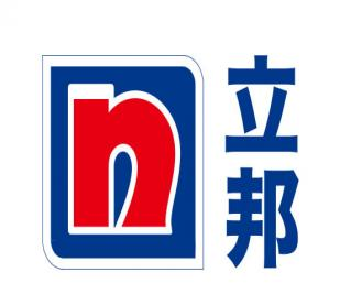 Nippon – Application of Special Mortar Production Line of NFLG
