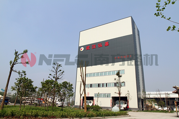 Wuhan Hong-based Building Materials Co., Ltd.