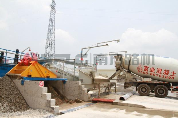 YCRP40 Series Wet concrete recycling Equipment