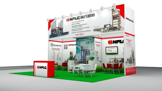 NFLG will be exhibited at the 20th Russian Construction Machinery Exhibition